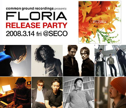 FLORIA_release party